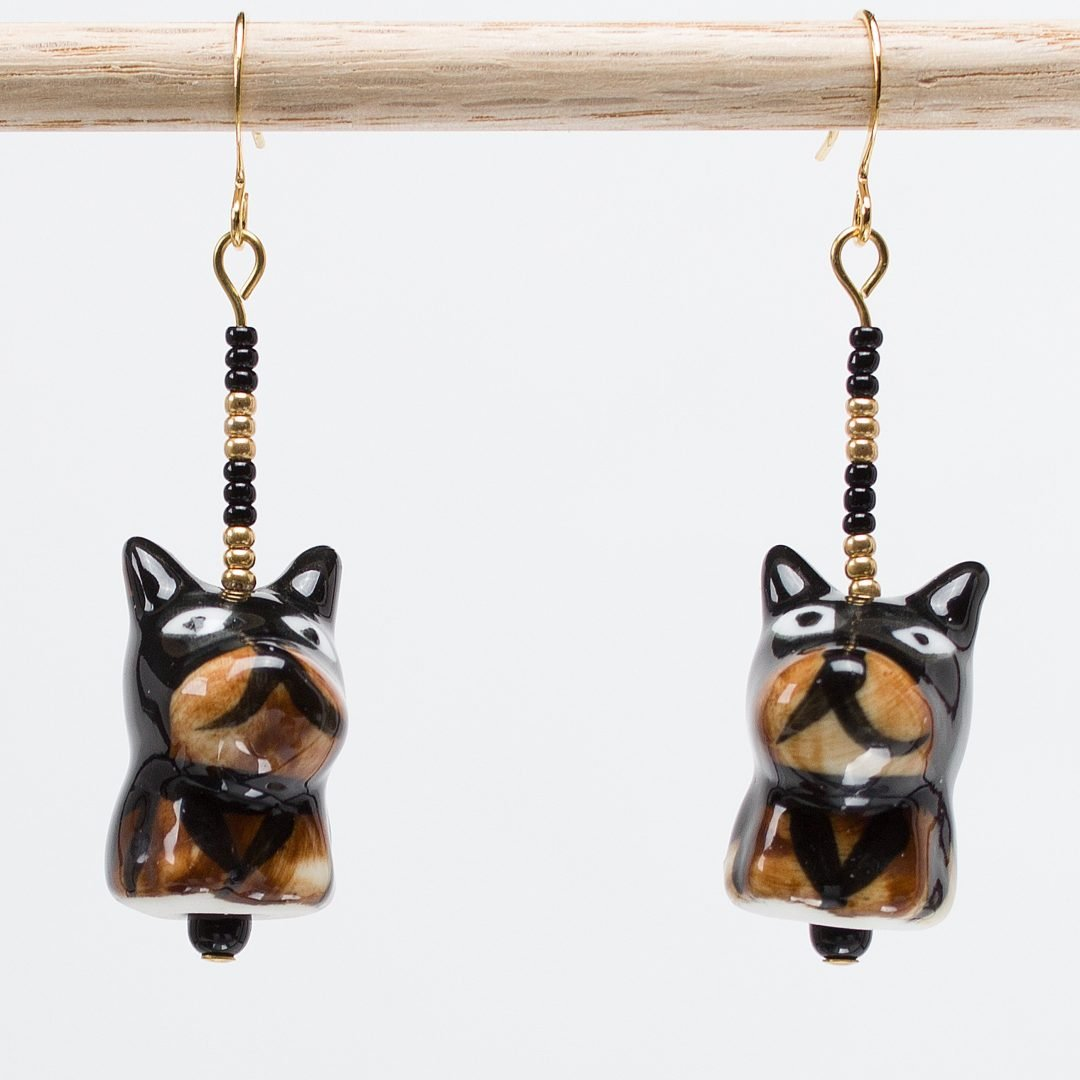 E931 - Bark Earrings